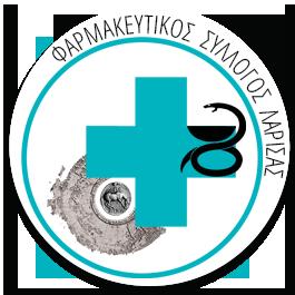 Φαρμακευτικός Σύλλογος Λάρισας